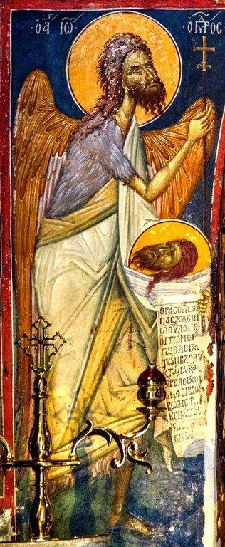 Святой Иоанн Предтеча Ангел пустыни. Фреска монастыря Святого Иоанна Предтечи близ Серр, Греция. 1345 - 1370 годы.На этой фреске Святой Иоанн Предтеча изображён с Ангельскими крыльями как великий подвижник и пустынножитель, своим житием уподобившийся Ангелам.