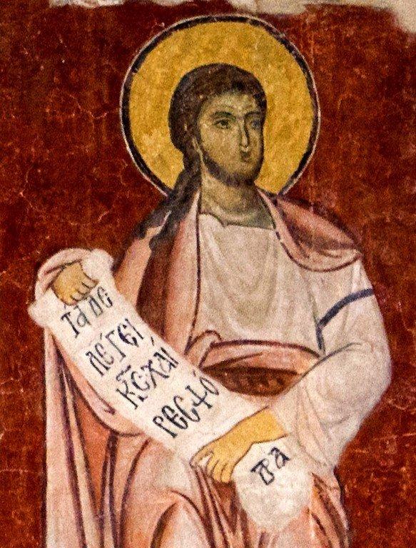 Святые. Византийская фреска в церкви Старая Митрополия в Верии, Греция. Фрагмент.
