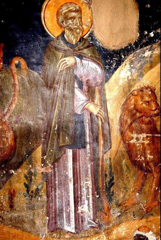 Житие Святого Преподобного Герасима Иорданского. Фреска церкви Святого Николая Орфаноса в Салониках, Греция. 1310 - 1315 годы. Фрагмент.