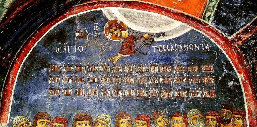 """Святые Сорок Мучеников Севастийских. Фреска церкви Святого Николая """"тис стегис"""" (""""под крышей"""") на Кипре. XII век. Фрагмент."""