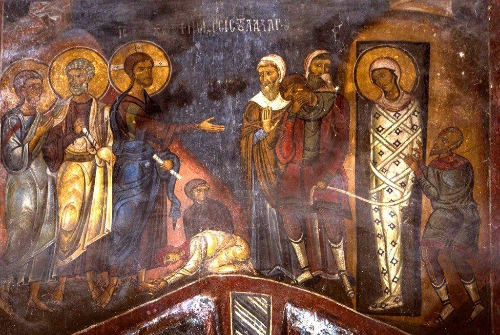Воскрешение Праведного Лазаря. Фреска церкви Святого Стефана в Кастории, Греция. Конец XII - начало XIII веков.