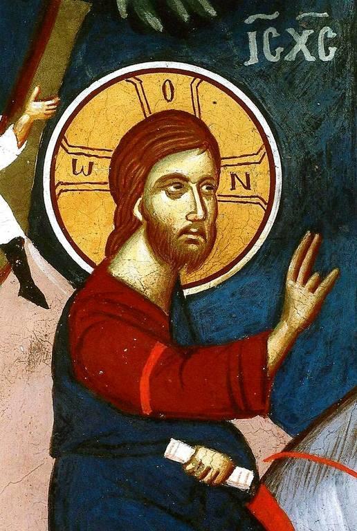 Вход Господень во Иерусалим. Фреска монастыря Сретения Господня в Метеорах, Греция. 1366 - 1367 годы. Фрагмент.