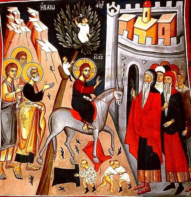 Вход Господень во Иерусалим. Фреска монастыря Сретения Господня в Метеорах, Греция. 1366 - 1367 годы.