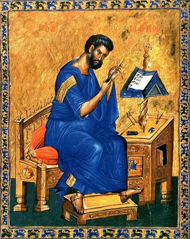 Святой Апостол и Евангелист Марк. Византийская миниатюра. Монастырь Ватопед на Афоне.