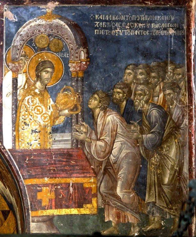 Евхаристия (Причащение Апостолов). Фреска церкви Святого Николая Орфаноса в Салониках, Греция. 1310 - 1315 годы.