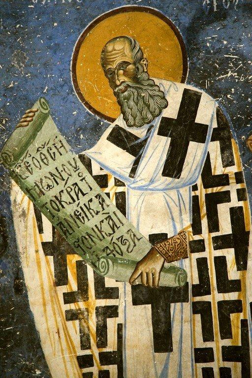 Святитель Афанасий Великий, Архиепископ Александрийский. Фреска церкви Святого Георгия в Курбиново, Македония. 1191 год.