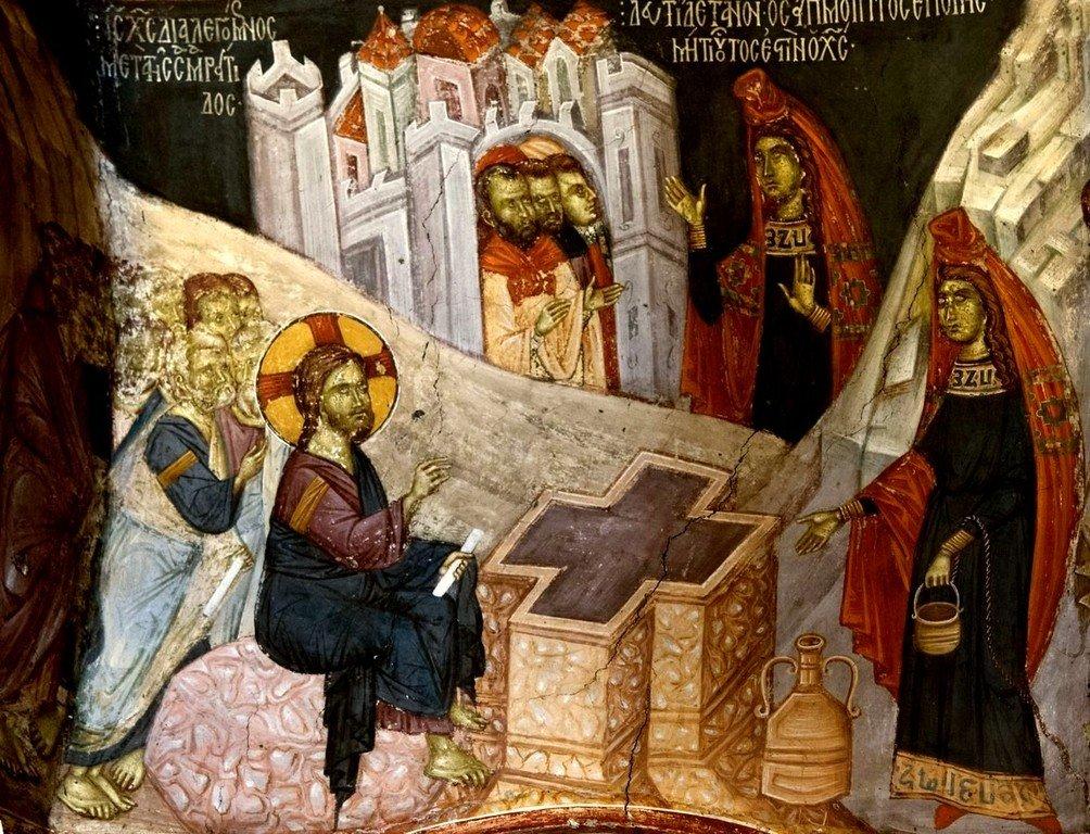 Беседа Христа с самарянкой. Фреска монастыря Святого Иоанна Предтечи близ Серр, Греция. 1345 - 1370 годы.