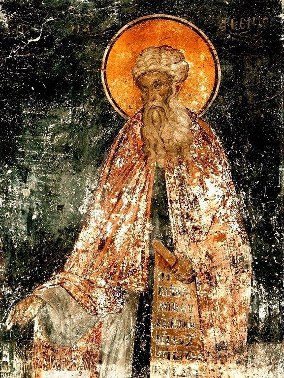 Святой Преподобный Арсений Великий. Фреска церкви Воскресения Христова в Верии, Греция. 1315 год. Иконописец Георгий Каллиергис.