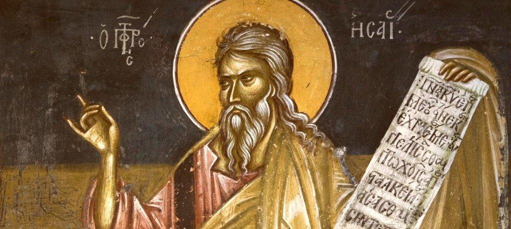 Святой Пророк Исаия. Фреска монастыря Святого Иоанна Предтечи близ Серр, Греция. 1345 - 1370 годы.