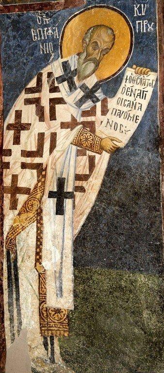 Святитель Епифаний, Епископ Кипрский. Фреска церкви Святого Пантелеимона в Нерези близ Скопье, Македония. 1164 год.