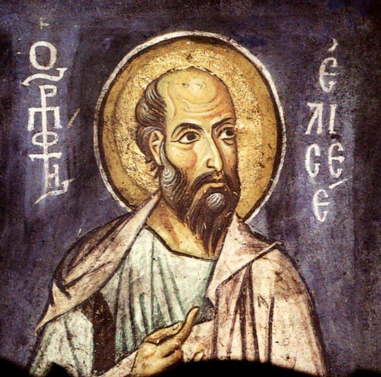 Святой Пророк Елисей. Византийская фреска в монастыре Ватопед на Афоне.