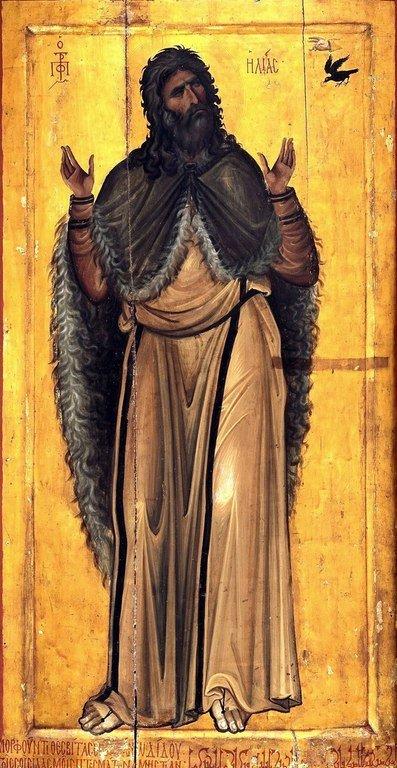 Святой Пророк Божий Илия. Византийская икона XIII века. Монастырь Святой Екатерины на Синае.