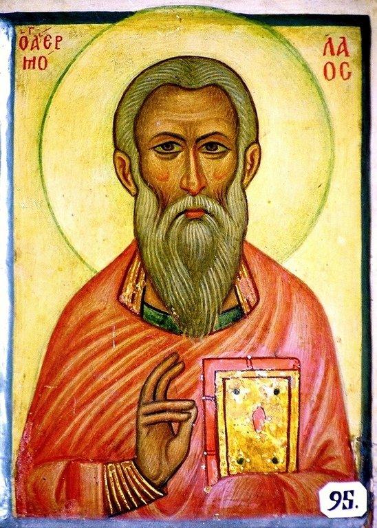 Священномученик Ермолай, иерей Никомидийский. Икона в монастыре Святой Екатерины на Синае.