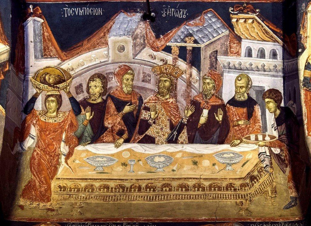 Пир Ирода. Фреска монастыря Святого Иоанна Предтечи близ Серр, Греция. 1345 - 1370 годы.