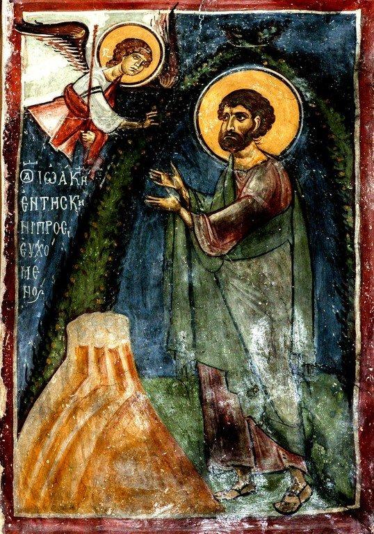 Благовестие Святому Праведному Иоакиму. Фреска церкви Панагии Феотокос в Трикомо, Кипр. XII век.