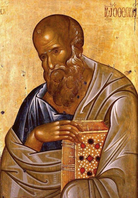 Святой Апостол и Евангелист Иоанн Богослов. Византийская икона второй половины XIV века. Монастырь Ватопед на Афоне.