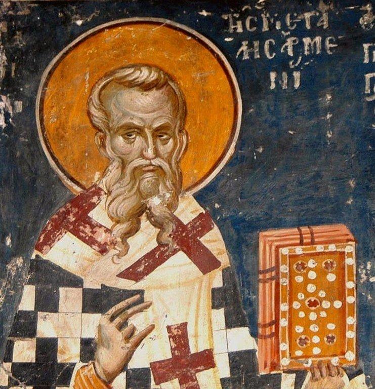 Священномученик Григорий, Просветитель Армении. Фреска церкви Святого Николая Орфаноса в Салониках, Греция. 1310 - 1315 годы.