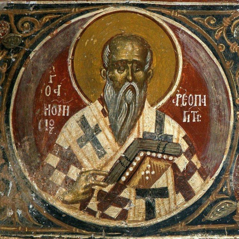 Священномученик Дионисий Ареопагит, Епископ Афинский. Фреска церкви Святого Афанасия ту Музаки в Кастории, Греция. 1383 - 1384 годы.