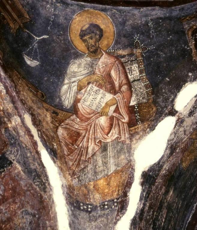 Святой Апостол и Евангелист Лука. Фреска церкви Евангелистрия в Гераки, Греция. XII век.
