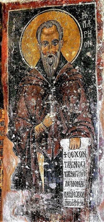 """Святой Преподобный Иларион Великий. Фреска церкви Святого Николая """"тис стегис"""" (""""под крышей"""") на Кипре. XII век."""