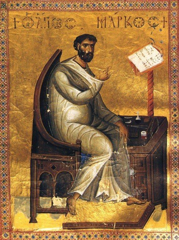 Святой Апостол и Евангелист Марк. Миниатюра Евангелия. Византия, XI - XII вв.