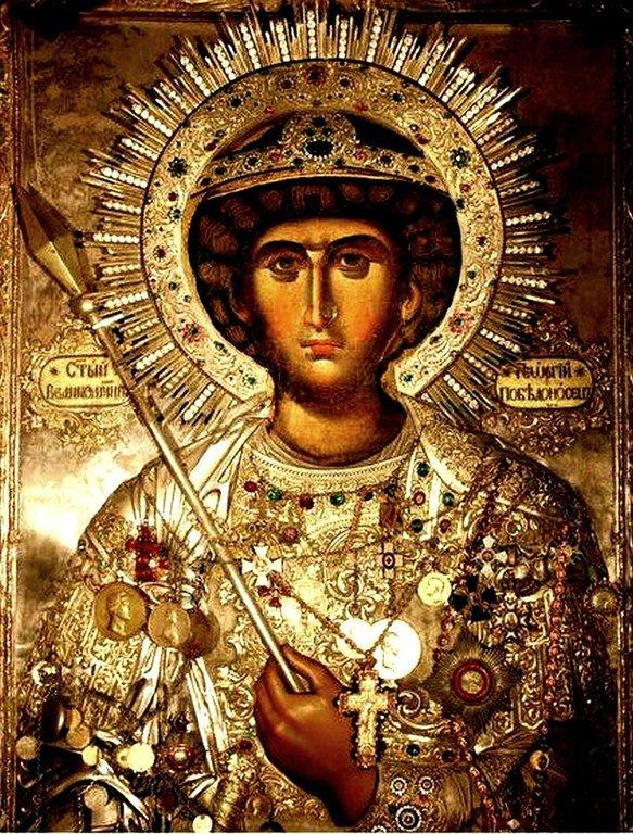 Чудотворная Фануильская (Явленная, Самонаписанная) икона Святого Великомученика Георгия Победоносца. Болгарский монастырь Зограф на Афоне.