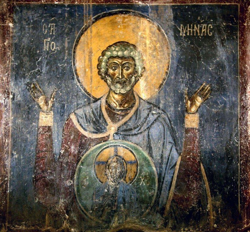 Святой Великомученик Мина. Фреска церкви Святого Николая Каснициса в Кастории, Греция. Конец XII века.
