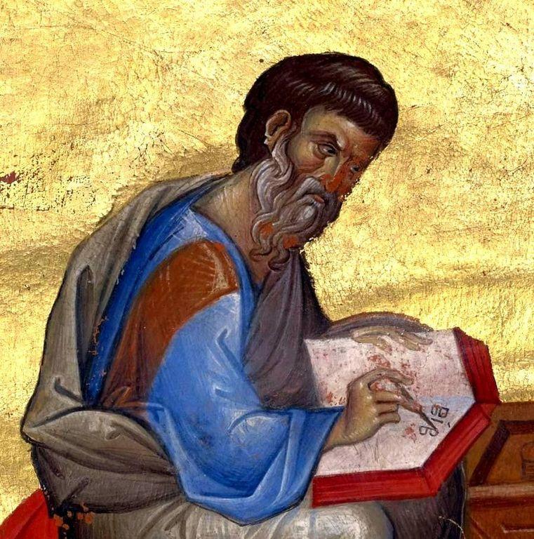 Святой Апостол и Евангелист Матфей. Фрагмент византийской миниатюры.