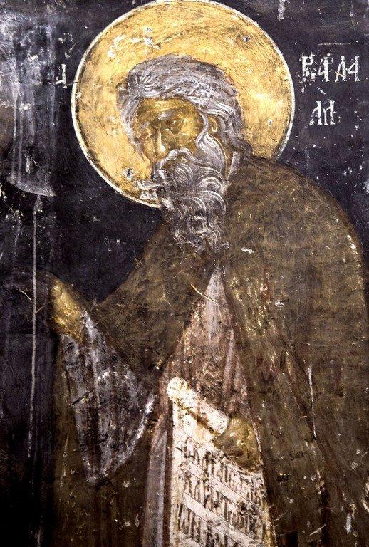Святой Преподобный Варлаам Индийский, пустынник. Фреска церкви Святого Георгия в Оморфокклисии, Кастория, Греция. 1295 - 1317 годы.
