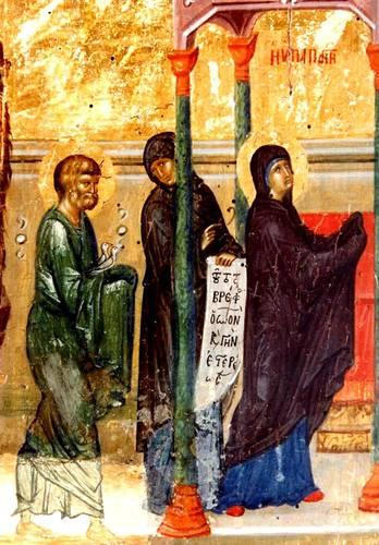 Сретение Господне. Византийская икона XIV века.