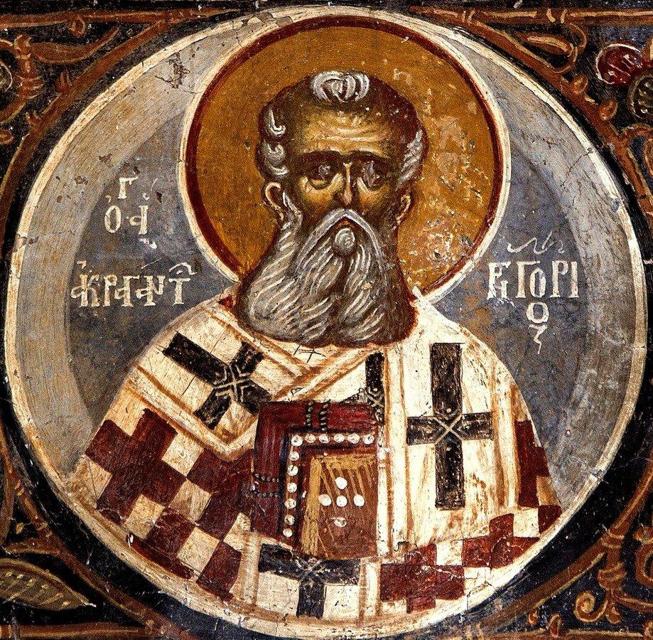 Святитель Григорий, Епископ Акрагантийский. Фреска церкви Святого Афанасия ту Музаки в Кастории, Греция. 1383 - 1384 годы.