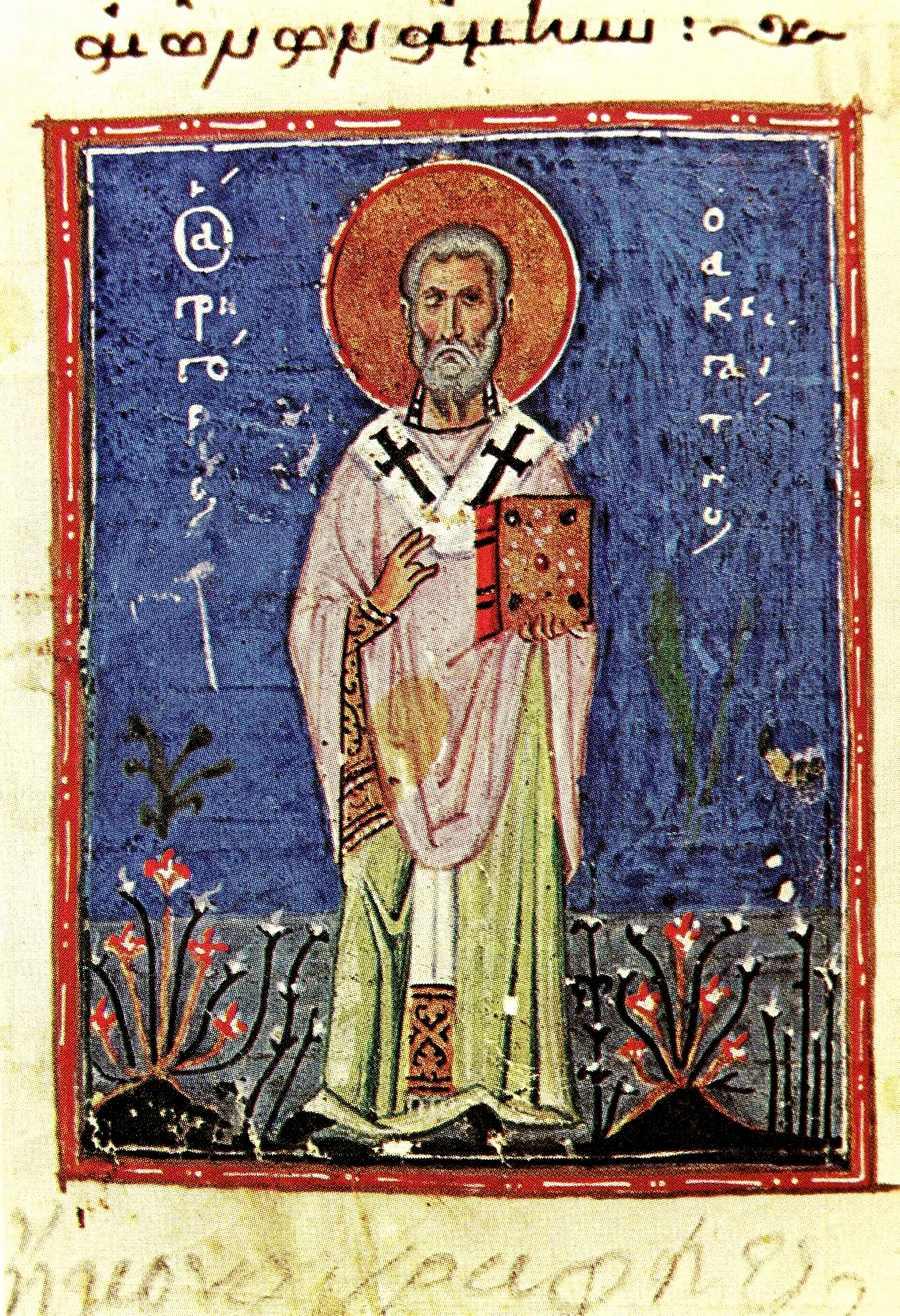 Святитель Григорий, Епископ Акрагантийский. Византийская миниатюра XII века.