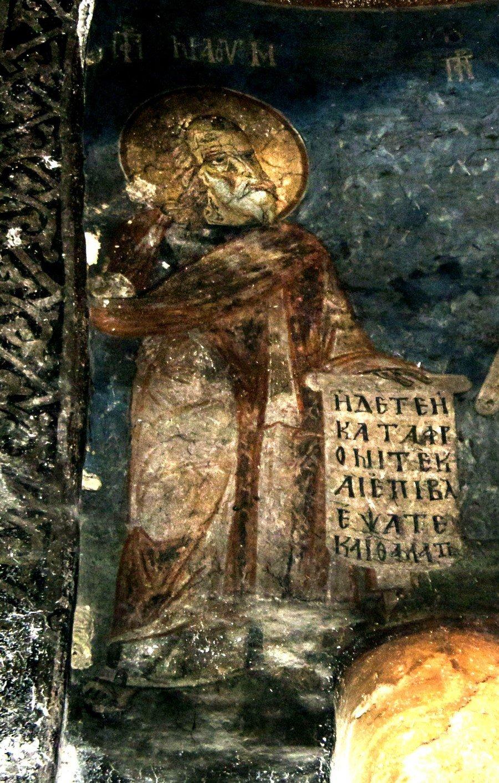 Святой Пророк Наум. Фреска церкви Святого Димитрия Кацуриса в Арте, Греция. Конец XIII века.