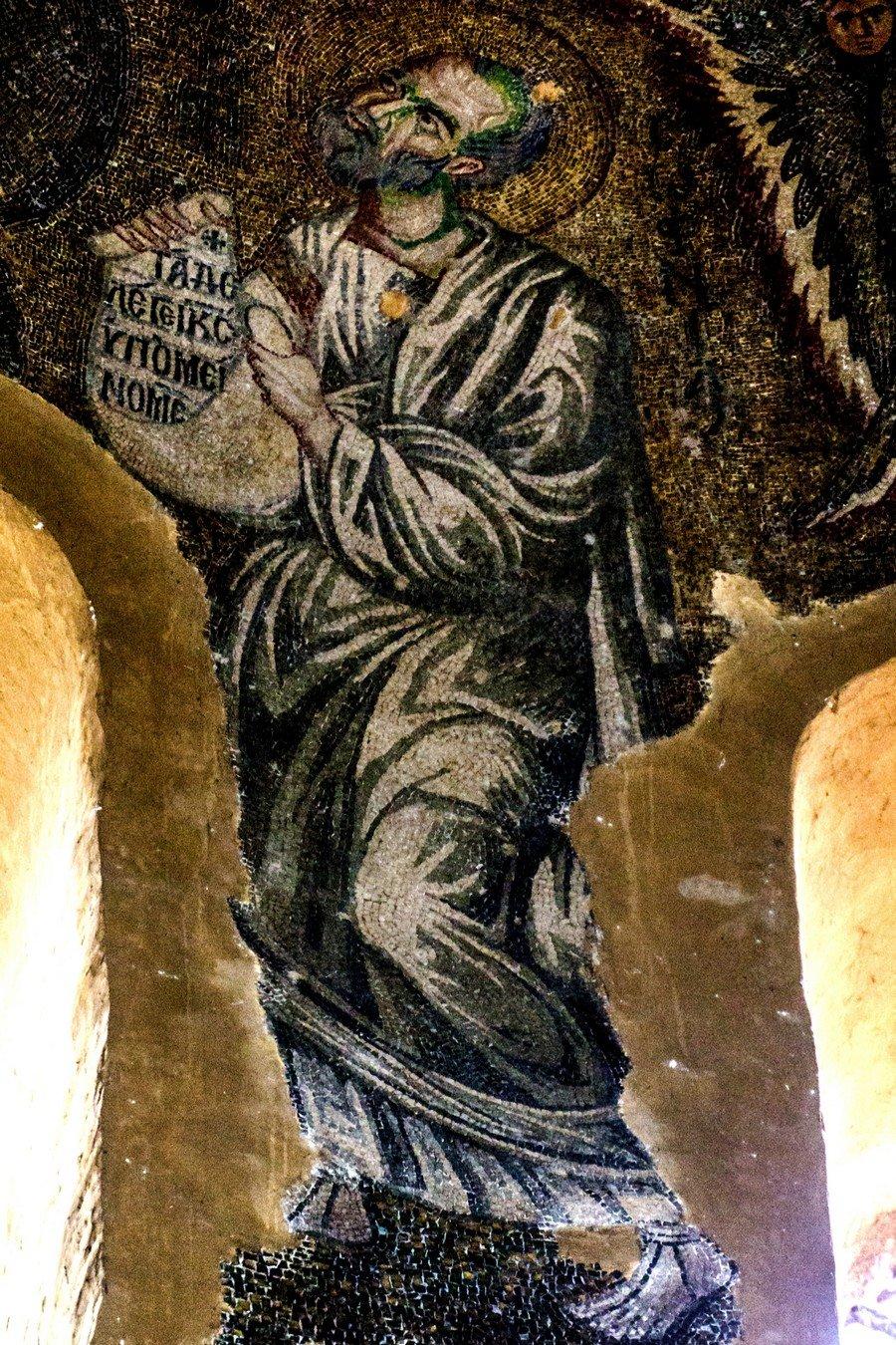 Святой Пророк Софония. Мозаика церкви Панагии Паригоритиссы в Арте, Греция. Около 1290 года.