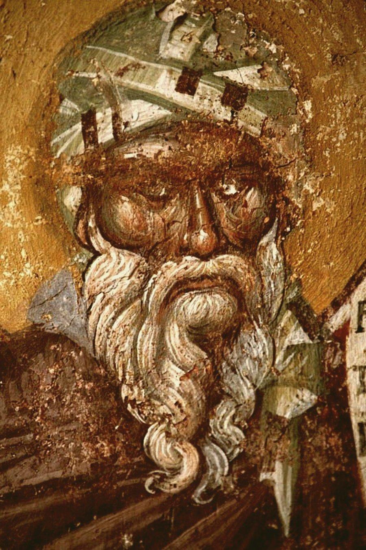 Святой Преподобный Иоанн Дамаскин. Фреска монастыря Хора в Константинополе. 1315 - 1321 годы.