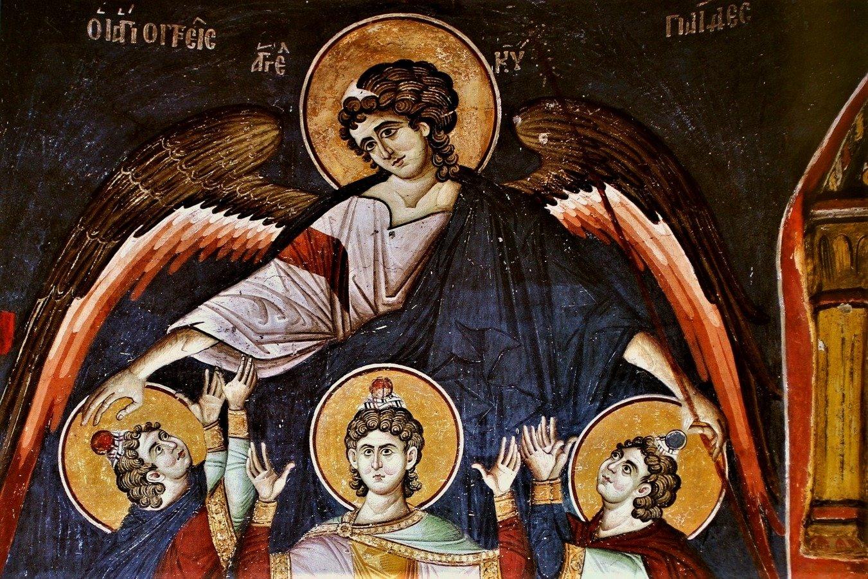 Три отрока в пещи огненной. Фреска монастыря Ватопед на Афоне. 1312 год. Фрагмент.