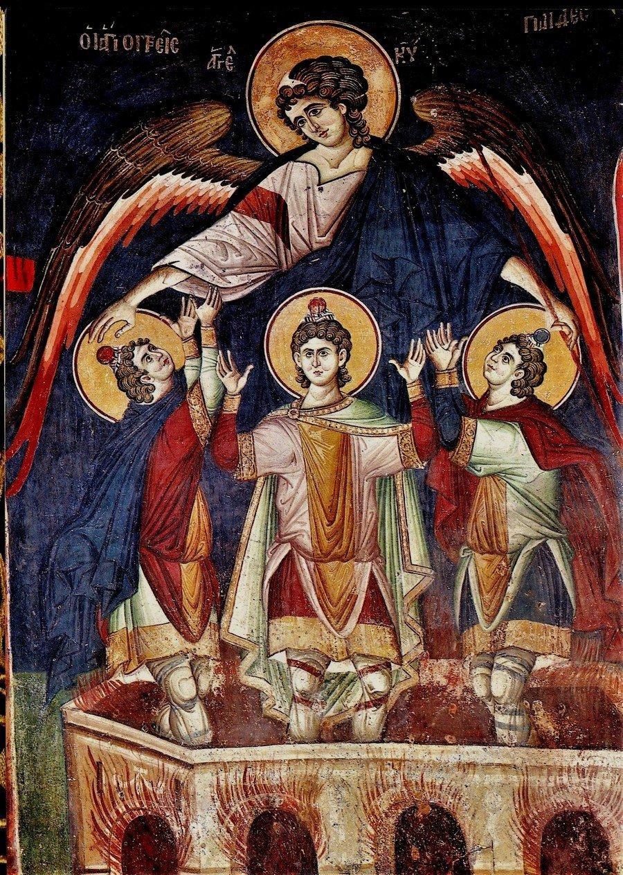 Три отрока в пещи огненной. Фреска монастыря Ватопед на Афоне. 1312 год.
