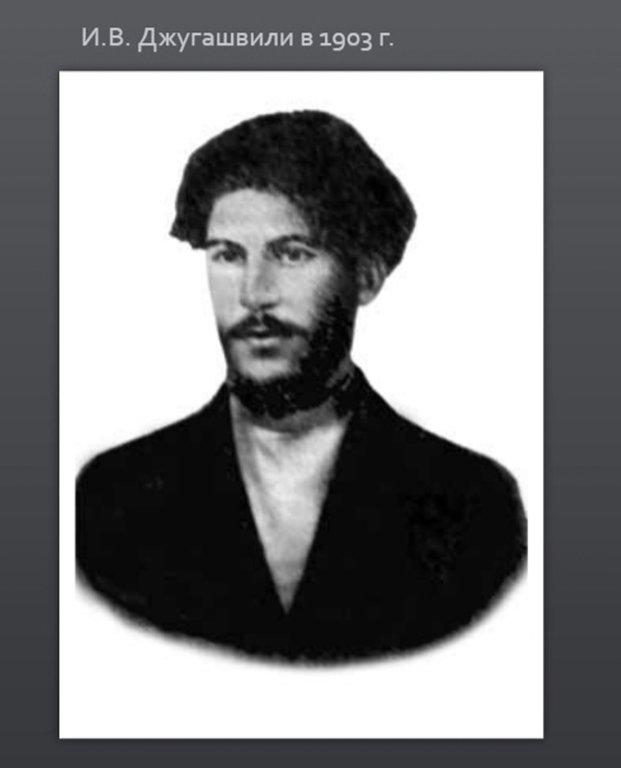 Фото о товарище Сталине... 006