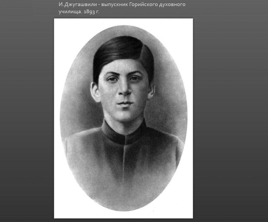 Фото о товарище Сталине... 003