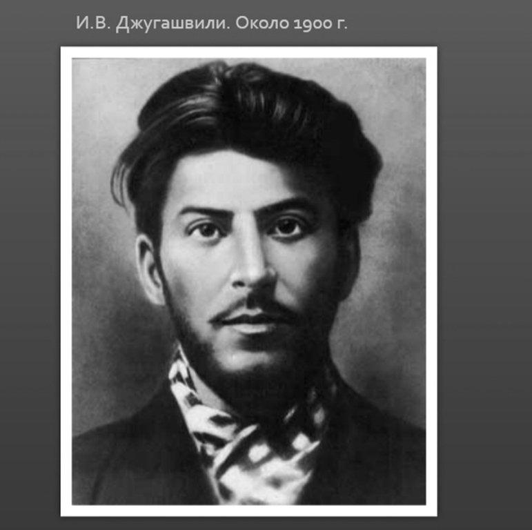 Фото о товарище Сталине... 004