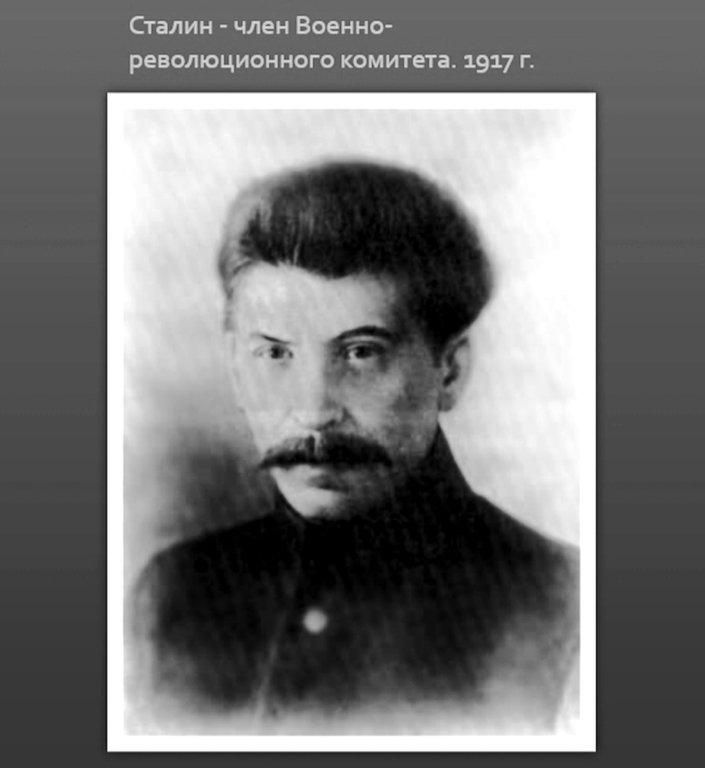 Фото о товарище Сталине... 011