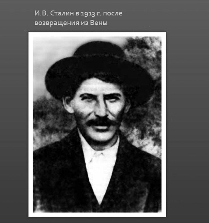 Фото о товарище Сталине... 010