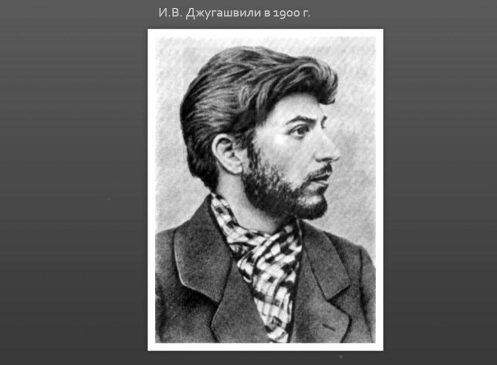 Фото о товарище Сталине... 005