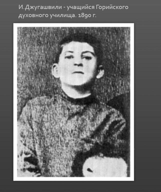 Фото о товарище Сталине... 002