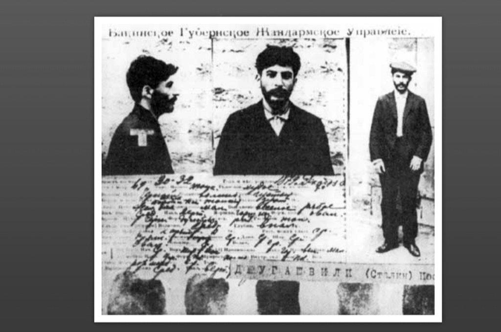 Фото о товарище Сталине... 007