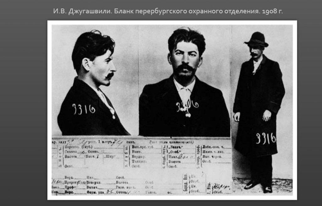 Фото о товарище Сталине... 008