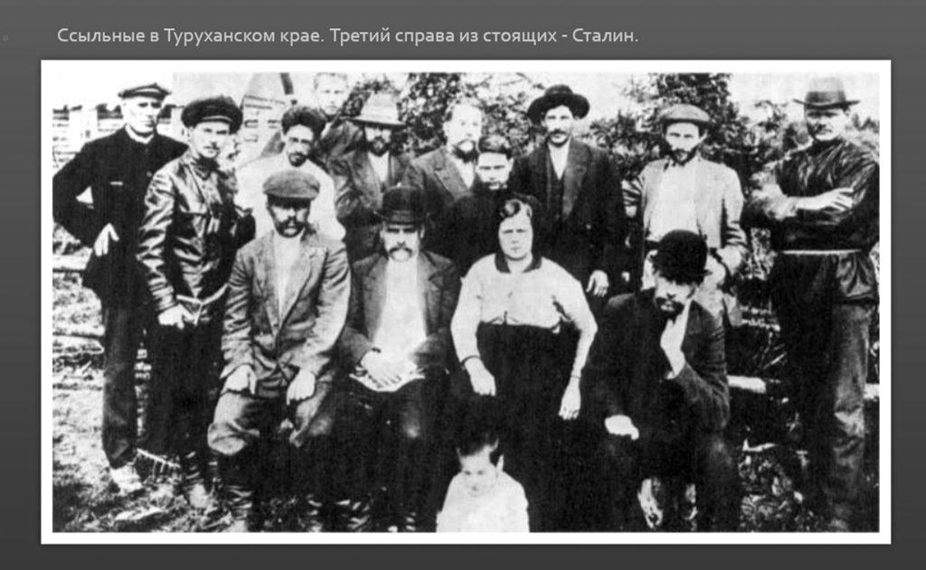 Фото о товарище Сталине... 009.