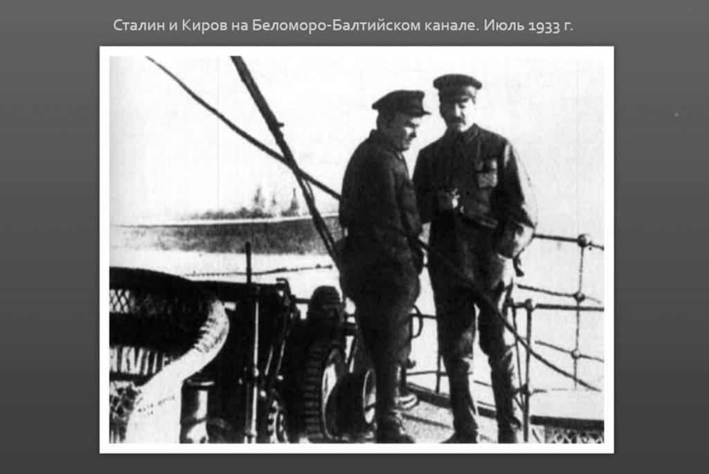 Фото о товарище Сталине... 022.