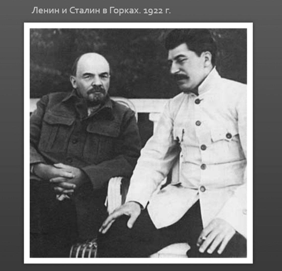 Фото о товарище Сталине... 018.