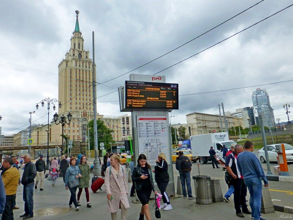 срочное фото на казанском вокзале все